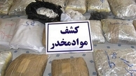 کشف 1500 کیلوگرم انواع مواد مخدر در قزوین