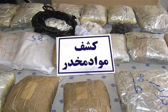کشف 872 کیلوگرم انواع مواد مخدر در مازندران