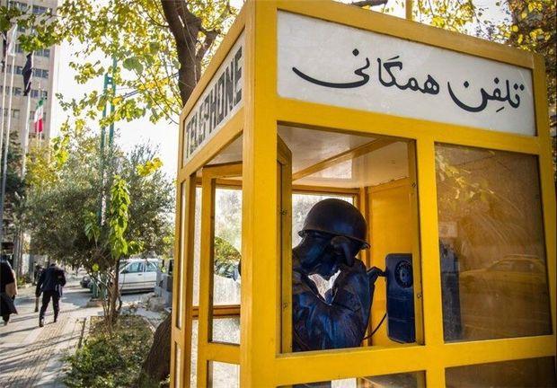 ۹ هزار کیوسک تلفن همگانی در خراسان رضوی به روز رسانی شد