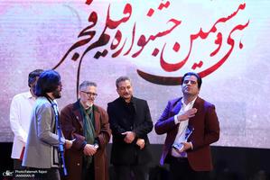 اختتامیه سی و هشتمین جشنواره فیلم فجر -1
