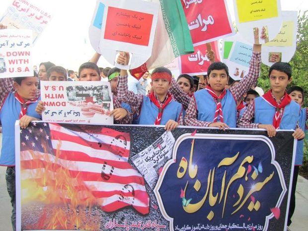 برگ زرین در تاریخ ظلمستیزی ایران