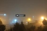 مه در تهران (3)
