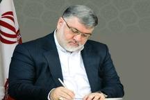 پیام تبریک استاندار خراسان جنوبی به رئیس قوه قضاییه