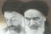 موضع امام خمینی در برابر ترور سیاسی شهید بهشتی پیش از شهادت