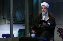 شرح دعای سحر امام خمینی (س) / قسمت پانزهم
