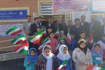 مدرسه روستای «دول الیاس» در سرپل ذهاب به بهره برداری رسید