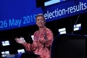 آیا برای نخستین بار یک زن ریاست کمیسیون اروپا را برعهده می گیرد؟