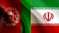سند جامع همکاری های ایران و افغانستان در دست تدوین است