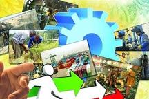 مازندران رتبه چهارم جذب اعتبار اشتغال فراگیر کشور را دارد
