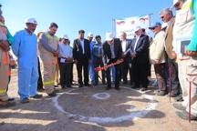 عملیات اجرایی احداث کارخانه تولید کلرید کلسیم کشور آغاز شد