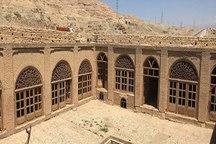 احیا و حراست قلعه های ایلام به بخش خصوصی واگذار می شود
