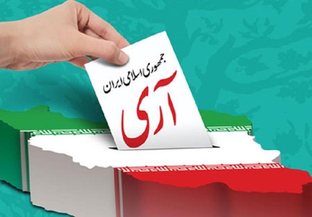 12 فروردین برگ زرینی از مجاهدت های ملت ایران است
