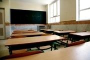 مدارس استان یزد تا آخر هفته جاری تعطیل شد