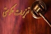 جریمه میلیارد ریالی برای قاچاقچی سوخت در شیراز