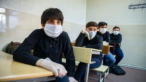 163 دانشآموز در اصفهان به کرونا مبتلا شدند