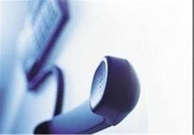راهاندازی سامانه ارتباط مردمی CRM  شرکت توزیع نیروی برق آذربایجانغربی