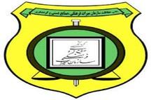 حفاران غیرمجاز در درگز دستگیر شدند