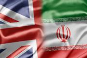 دیدار کاردار ایران در لندن با مقامات انگلیسی در مورد نفتکشها