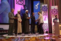 برگزیدگانجشنواره قرآن و عترت وزارت بهداشت تجلیل شدند