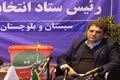 ۱۲۱ داوطلب نمایندگی مجلس در سیستان و بلوچستان تایید نهایی شدند