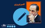قاضی منصوری چرا و چگونه توانسته آزاد باشد و از ایران بگریزد؟