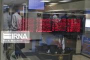 کاهش ۲۰ درصدی معاملات بورس البرز