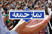 نگرانی آمریکا از تاثیرگذاری ایران در عرصه بین المللی است