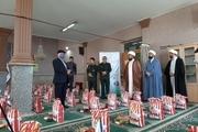 ۱۵۰ بسته معیشتی بین اصحاب رسانه کرمانشاه توزیع می شود