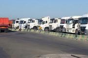 افتتاح پارکینگ کامیونهای کشنده در یامچی