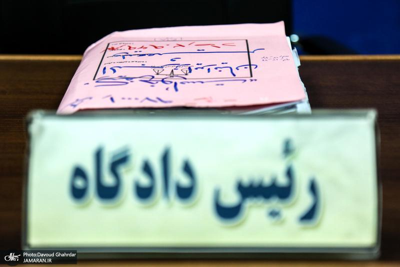 اولین جلسه رسیدگی به اتهامات متهمان پرونده تعاونیهای البرز ایرانیان و ولیعصر