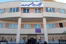 مرکز جامع بیماران خاص و کلینیک دیابت در چابهار افتتاح شد