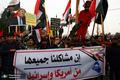 تظاهرات میلیونی مردم بغداد برای اخراج تروریست های آمریکایی