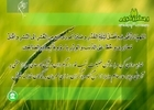 دعای روز بیست و هفتم ماه مبارک رمضان+ متن، صوت و ترجمه