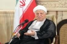 آیت الله هاشمی رفسنجانی: امنیت ایران مثال زدنی است