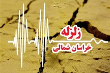 فرماندار: زلزله راز و جرگلان خسارت نداشت