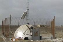 چهار ایستگاه لرزه نگاری در خراسان شمالی ایجاد می شود