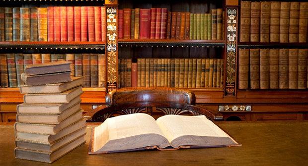 کتابهای برجسته بنیاد پژوهشهای آستان قدس پیرامون امام هشتم