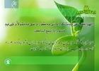 دعای روز بیست و ششم ماه مبارک رمضان+متن، صوت و ترجمه