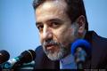 موضع قطعی ایران در مورد مسئله قره باغ از زبان عراقچی