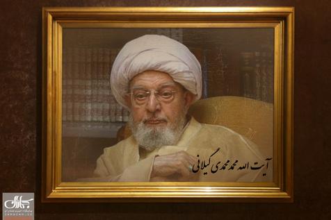 آیت الله محمدی گیلانی که بود؟/ چه کسی شاگرد خصوصی اش بود؟/ به چه علت ممنوع المنبر شد؟