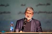 علی مطهری: روز به روز اختیارات مجلس در حال محدود شدن است/ روحانی بعد از انتخابات چرخش محسوسی داشت