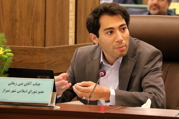 نبود هماهنگی بین بخشهای شهرداری مشکل سرمایهگذاران فارس