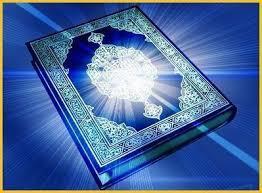 ترتیل جزء نهم قرآن با قرائت استاد شاطری