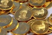 قیمت سکه به زیر ۱۰میلیون تومان میرسد؟