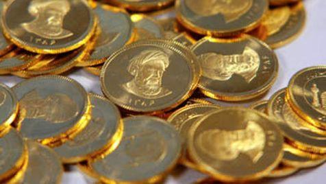 ریزش 300 هزار تومانی قیمت سکه