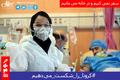 جدیدترین اخبار رسمی از کرونا در ایران/ تعداد جان باختگان به 2640 نفر، بهبودی ها 12391 تن و  مبتلایان 38309 نفر رسید