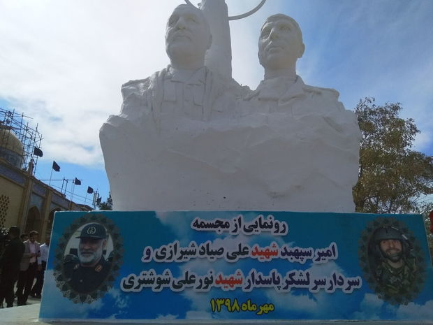 تندیس شهیدان «علی صیاد شیرازی و نورعلی شوشتری» رونمایی شد