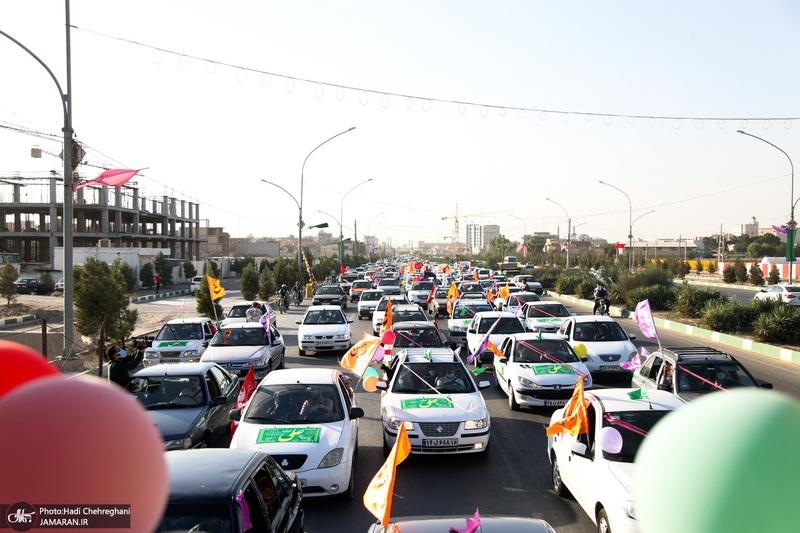 کاروان شادی خودرویی بهمناسبت عید سعید غدیر در قم