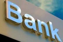 جریمه 1.5 میلیارد دلاری بانک انگلیسی به خاطر نقض تحریم های ایران؟