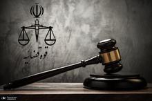 امروز دومین دادگاه جرم سیاسی برگزار شد/ نعمت احمدی مجرم شناخته شد